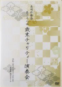 三味線 DVD